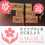 Wealth Protection Australia / FPキョウコ