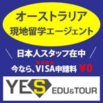 Yes Edu & Tour