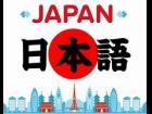 Japanese online tutoring availablemain
