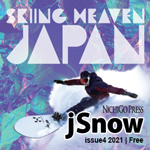 jSnow-issue4